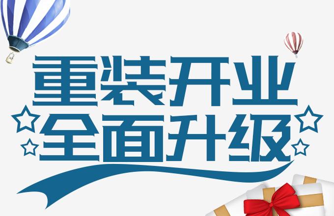 集团新闻_新闻资讯_安徽五星果品有限公司