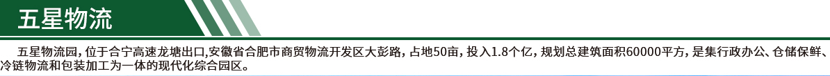 盛鼎_01.jpg